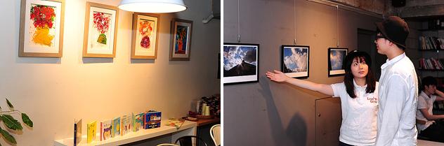 교육을 위한 미술작품이 벽에 전시되어 있다.(왼쪽) 시각장애에 대한 에티켓 교육을 진행하고 있다.(오른쪽)