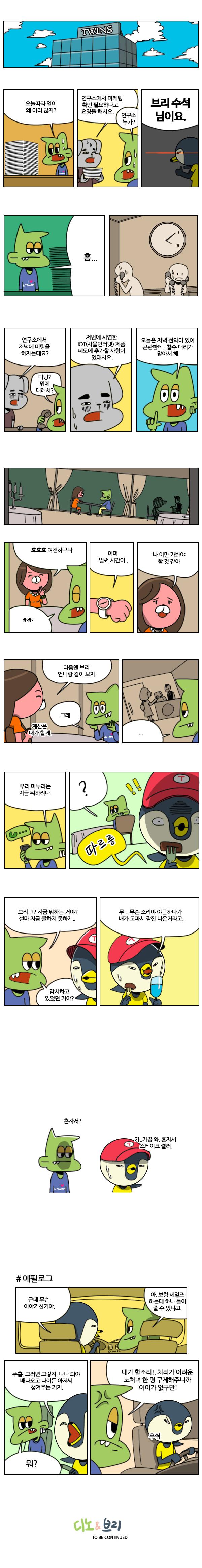 12화_2(수정)