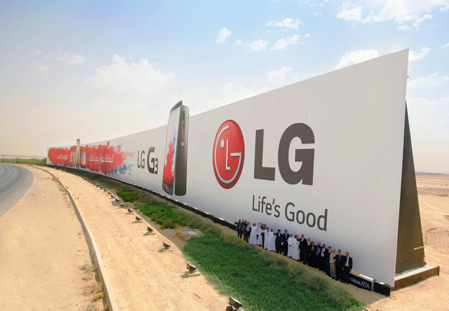 LG전자 옥외간판 주간 이미지 입니다.