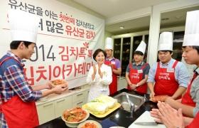 마케팅 담당 남성직원들이 김장을 배우고 있는 모습 입니다.