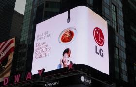 미국 뉴욕 타임스스퀘어에서 대형 전광판을 통해 한국의 대표적인 식품인 김치의 우수성과 김치를 전용 냉장고에 보관하는 한국 문화를 소개하는 영상을 상영하고 있는 이미지 입니다.