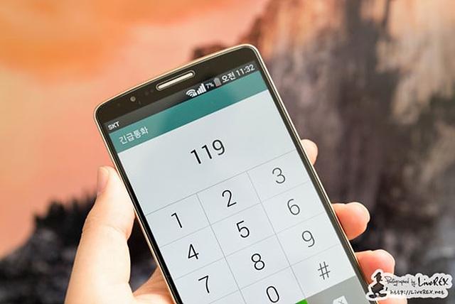 LG G3 화면에 119 긴급통화 버튼이 나타나 있다.