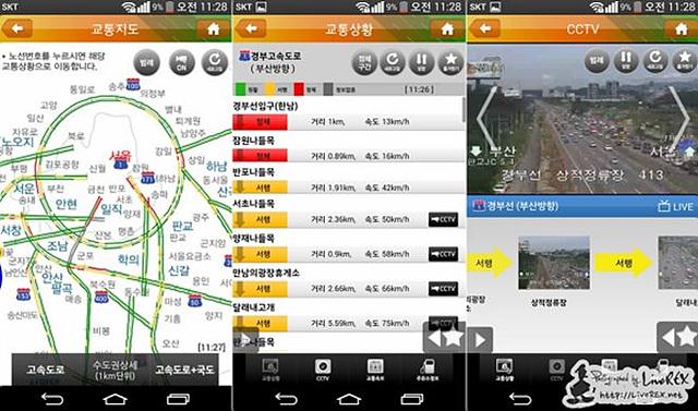 고속도로교통정보 앱 캡쳐화면. 왼쪽부터 교통지도와 고속도로의 교통상황은 물론 CCTV 화면까지 보인다.