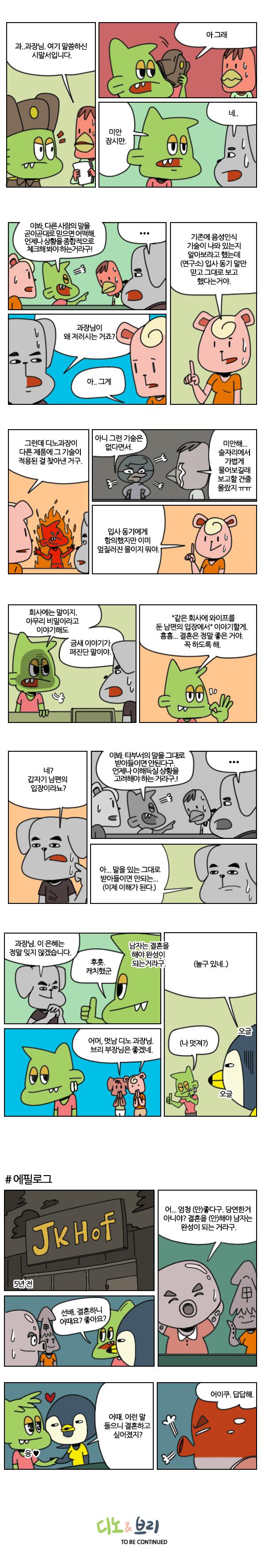 9_2차 수정2