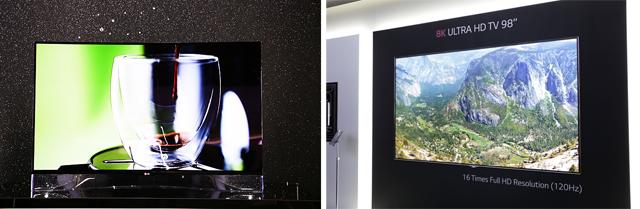 '스와로브스키 올레드 TV'와(왼쪽) '8K 울트라HD TV'가(오른쪽) 보인다.