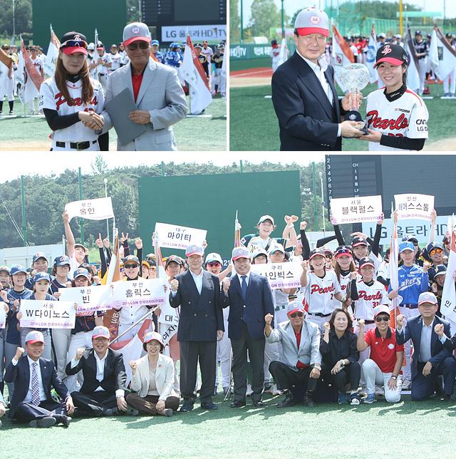 LG전자 부회장, 박경철 익산시장, 이광한 한국여자야구연맹 수석부회장 등이 선수와 악수를 하고(왼쪽 상단) 상패를 선사하고(오른쪽 상단) 야구 선수들과 함께 단체로 사진을 찍는 모습(하단)