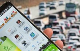 추석 연휴 필수 앱, 똑똑한 길찾기와 응급 의료정보