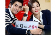 LG전자, 'LG G워치R' 14일 국내 출시