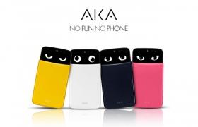 내달 출시할 스마트폰 '아카' 이미지 입니다.