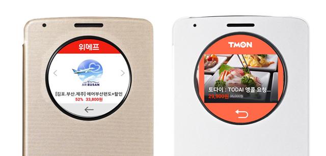 LG G3에서 퀵서클로 소셜커머스를 앱을 실행한 모습. 화면에 위메프(왼쪽), 티몬(오른쪽)이 보인다.
