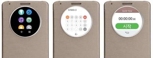 LG G3 퀵서클 앱 모습. 왼쪽부터 화면에 다양한 앱이 정렬된 모습, 계산기, 스톱워치가 보인다.