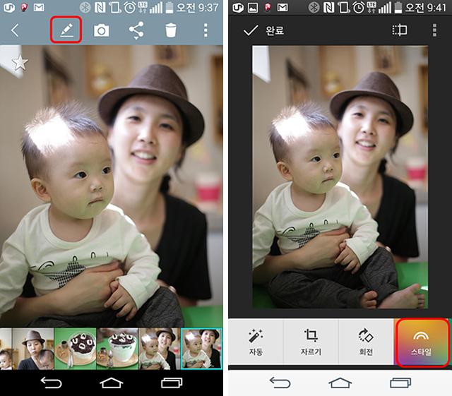 갤러리 기능을 통해 사진을 편집하고 있다. 원하는 사진을 선택하고(왼쪽) 스타일 편집을 하고 있다.(오른쪽)