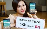 LG전자, 독자 AP 첫 탑재 스마트폰 'G3 스크린' 출시