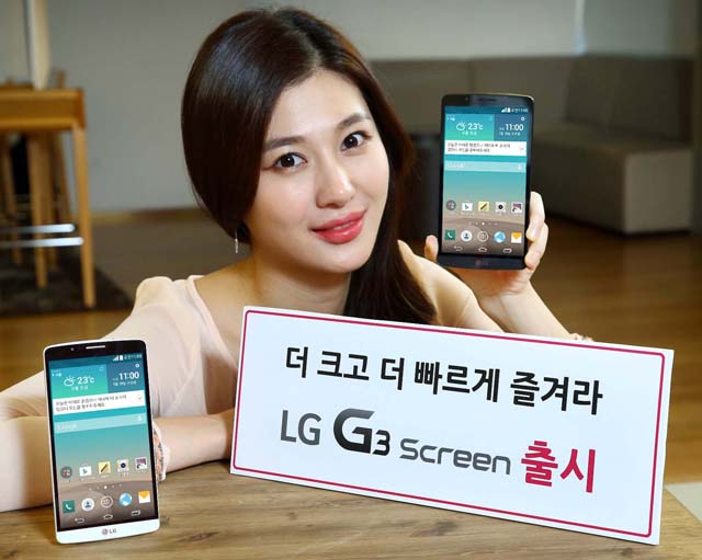 LG전자가 독자 AP(애플리케이션 프로세서) '뉴클런(NUCLUN)'을 첫 탑재한 스마트폰 'G3 스크린'을 LG유플러스 전용으로 출시했다.