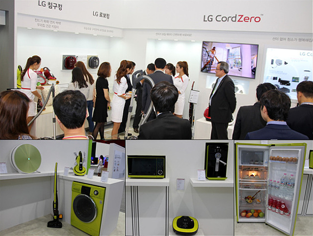 LG 코드제로 제품 앞에 많은 사람이 모여 있다. (위) LG전자 청소기 및 가전제품 부스에 제품이 전시된 모습.(아래)