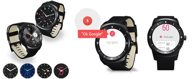 LG G워치R의 다양한 모습. 시계의 디자인과 음성인식, 헬스 기능을 사용할 수 있다.