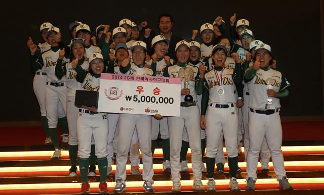 2014 LG배 한국여자대회에서 우승한 선수들이 메달을 목에 걸고 환호하고 있다.