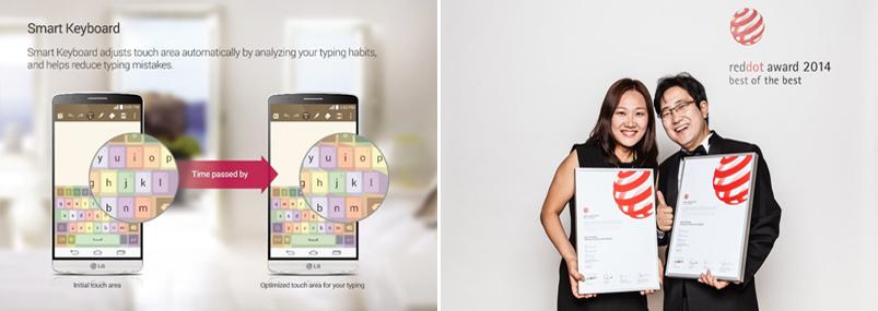 대상 수상작 '스마트 키보드'를 설명하는 이미지. 사용자가 원하는 대로 스마트폰의 키보드를 배치하고 있다.(왼쪽) 김은영 책임연구원과 한승숙 책임연구원, 존현주 선임연구원이 수상패를 들고 서있다.(오른쪽)