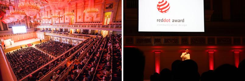레드닷 어워드 시상식 현장의 내부 모습. 빨간색으로 화려하게 꾸며져 있다(왼쪽) 현장의 외부 모습. 레드닷 어워드 포스터가 붙어있다.(오른쪽)