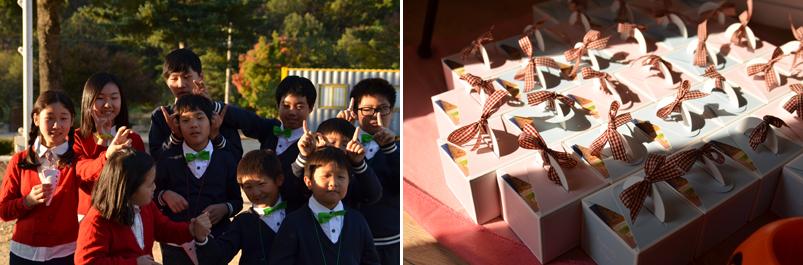 수정분교 마을 도서관의 아이들 (왼쪽) 아이들에게 전달한 쿠키상자 (오른쪽)
