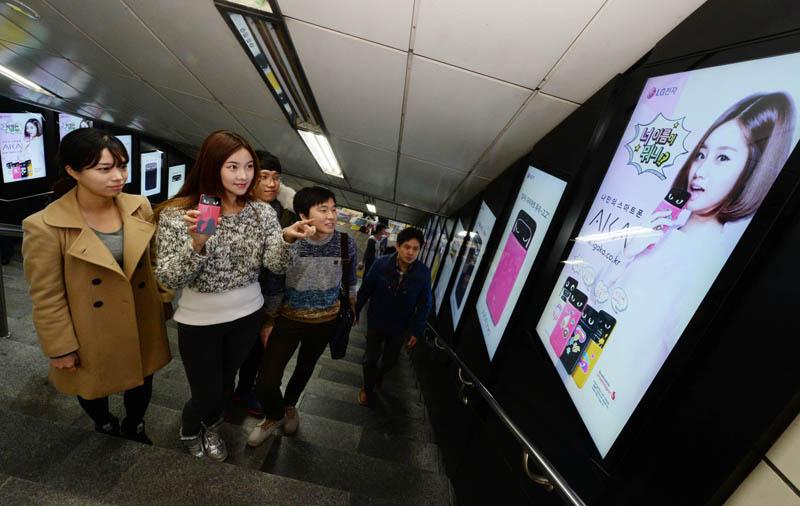 아카(AKA)의 전철역 옥외광고