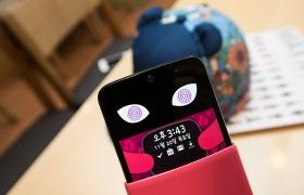 스타일에 예민한 우리, 성격있는 스마트폰 '아카'