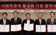 LG전자, '다자간 협력모델'로 사회적경제 주체 키운다