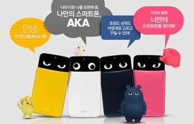 지구 최초 성격 있는 스마트폰, 'LG 아카' 개발자 만나보니