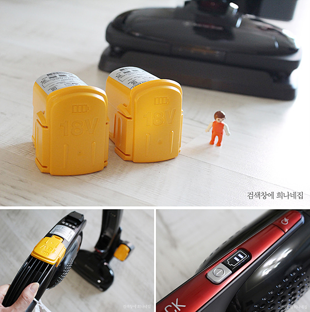 LG 무선핸디스틱청소기의 배터리 2개가 바닥에 나란히 놓여 있다.(상단) 청소기에서 배터리를 분리한 모습(왼쪽 아래) 청소기 본체 위에 있는 배터리 잔량 표시 (오른쪽 아래)