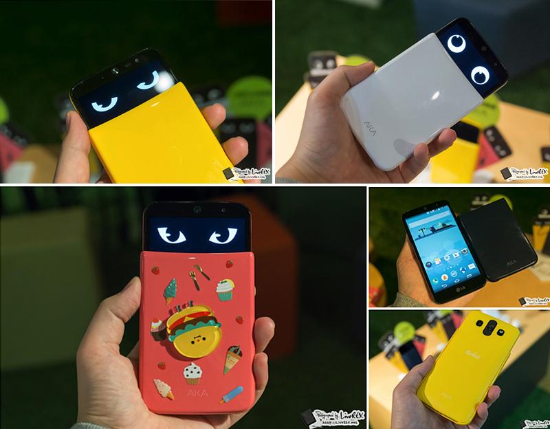 LG 아카 스마트폰 화면을 켠 상태에서 나타나는 다양한 표정. 화난 표정(왼쪽 상단), 당황한 표정(오른쪽 상단), 무표정(왼쪽 하단), 커버를 열고 닫은 모습(오른쪽 하단)