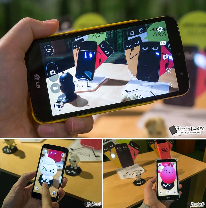 LG 아카 스마트폰의 카메라 촬영 화면 모습.(상단) 아카 스냅슛 기능을 통해 카메라 화면에 아트토이를 불러온 모습. (하단)