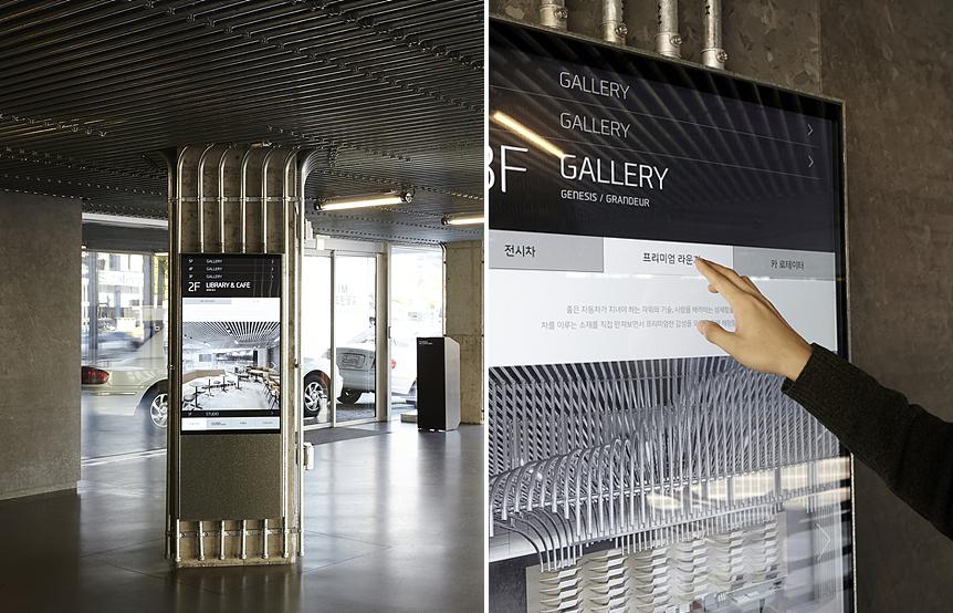 현대모터스튜디오에 설치된 디지털 사이니지가 터치형 키오스크로 활용되고 있는 모습