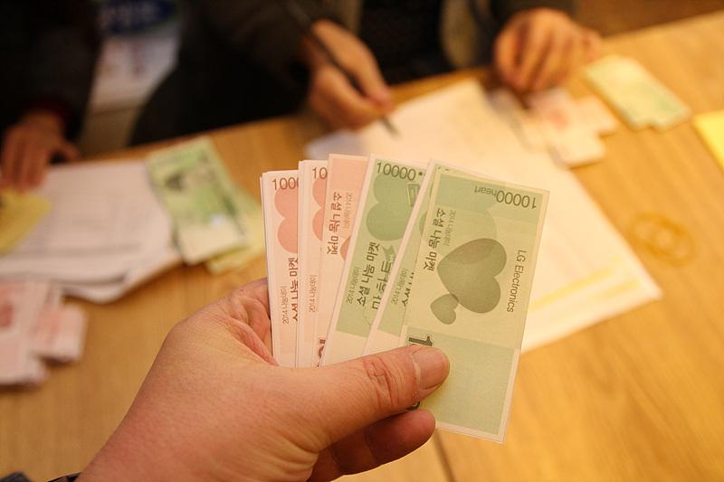<2014 나눔데이 - 소셜 나눔 마켓>에서 사용되는 화폐