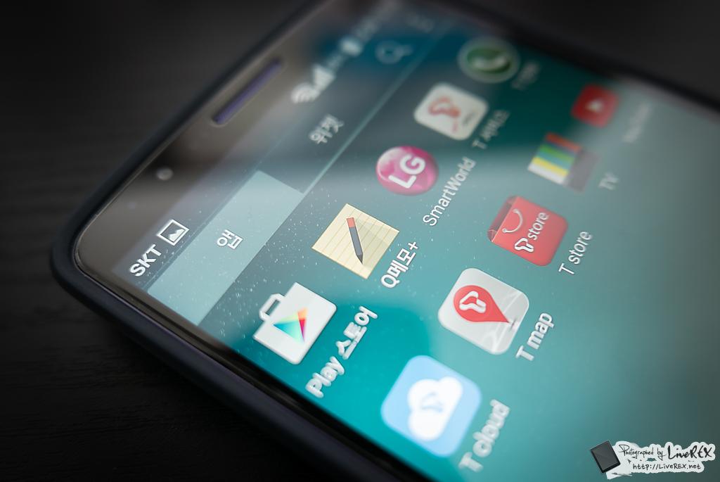 G3 시리즈의 기본 앱 'Q메모+'