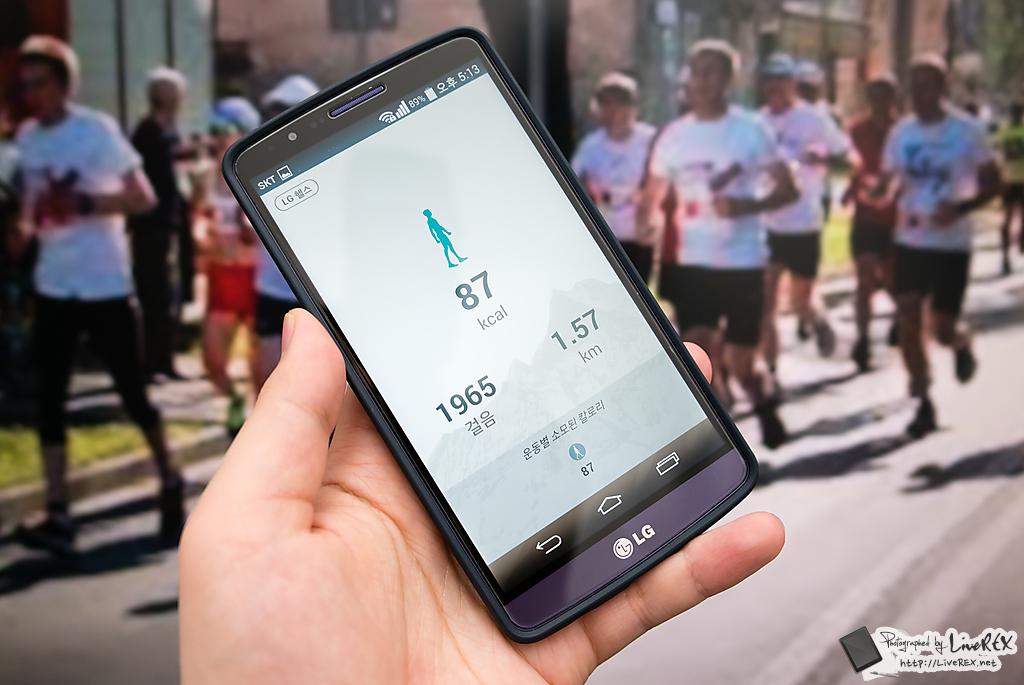 'LG헬스' 앱을 실행한 모습. 1965걸음을 걷고 1.57km를 걸었다. 총 소비한 열량은 87kcal