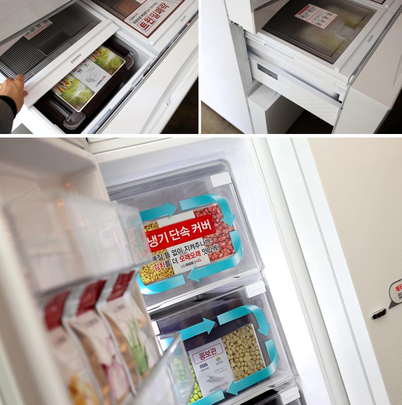 왼쪽 위에서부터 '트윈 밀폐락'과 '냉기지킴가드' 등 김치냉장고의 다양한 기능부를 촬영한 사진