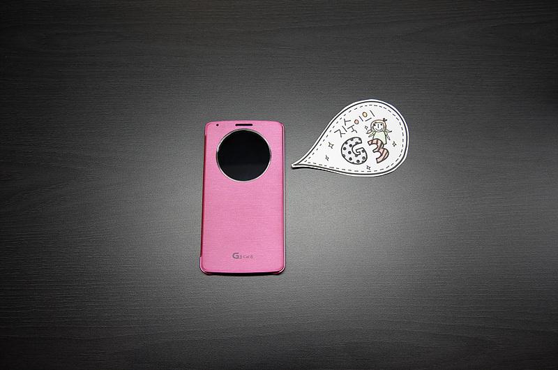 지숙이의 G3' 말풍선과 함께 LG G3가 놓여져 있다.