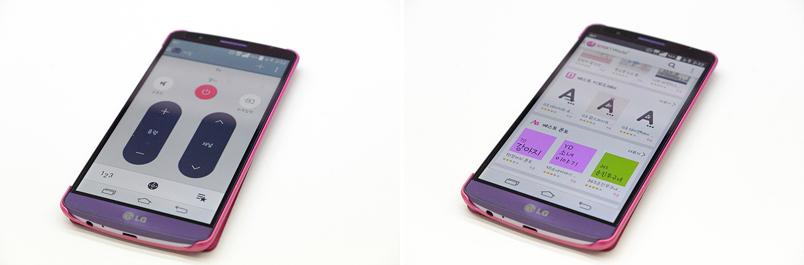 LG G3 Q리모트 기능을 실행한 모습