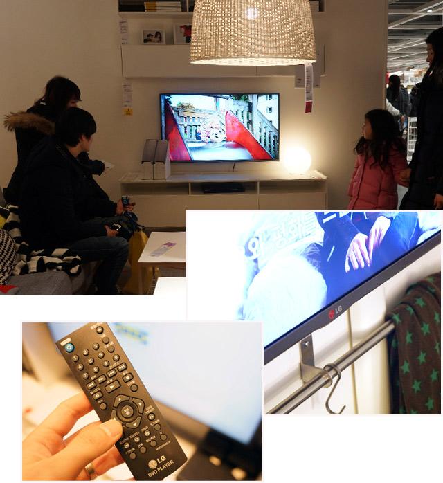 이케아(IKEA)에서 만날 수 있었던 LG전자 제품들. 소파에 앉아 LG TV를 보고 있는 사람들