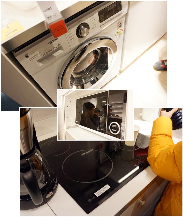 LG 빌트인 세탁기 등 다양한 가전 제품들이 이케아(IKEA) 쇼룸에 함께 전시되어 있다.