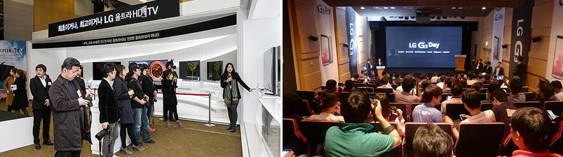 전시된 LG울트라 HD TV를 관람하고 있는 더 블로거(좌), LG G3 day를 맞이해 제품에 대한 설명을 듣는 더 블로거(우)