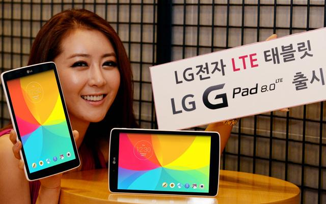 모델이 'LG G패드8.0 LTE'를 선보이고 있습니다.