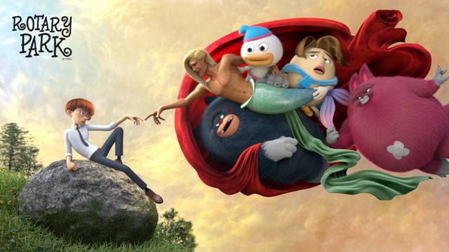 애니메이션 '로터리파크'의 주인공들을 묘사한 이미지 컷 입니다.