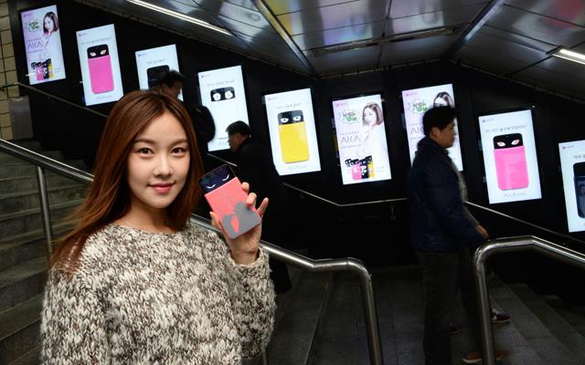 서울시 지하철 신촌역 내에서 LG전자 모델이 '아카'를 손에 들고 포즈를 취하고 있습니다.