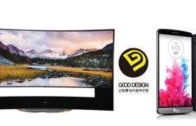 대통령상을 받는 '105형 곡면 울트라HD TV'와 산업통상자원부장관상을 받는 'G3'. 이미지 입니다.