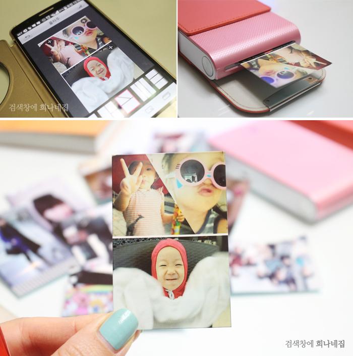 스마트폰으로 사진을 편집하는 모습(상단 좌), 포켓포토를 활용해 사진을 출력하는 모습(상단 우), 포켓포토로 프레임에 맞춰 예쁘게 출력된 사진 (아래)