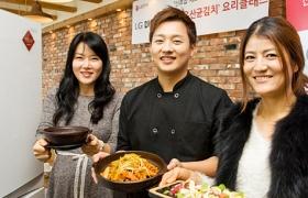 신효섭 셰프와 함께 한 LG 디오스 김치톡톡 '유산균김치' 클래스