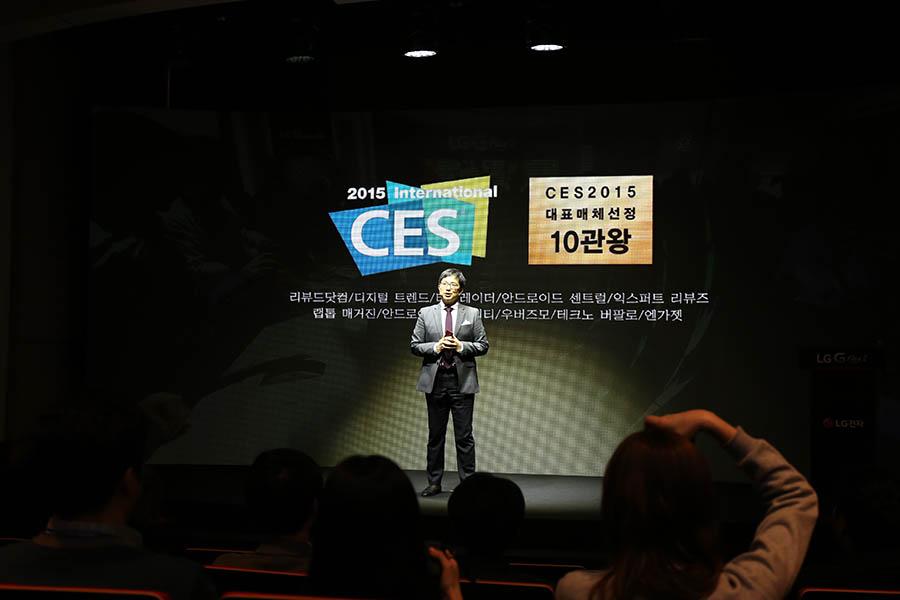 LG G 플렉스2의 신제품 발표회 현장. CES 2015에서 대표매체선정 10관을 달성한 것을 한 남성 관계자가 설명하고 있다.