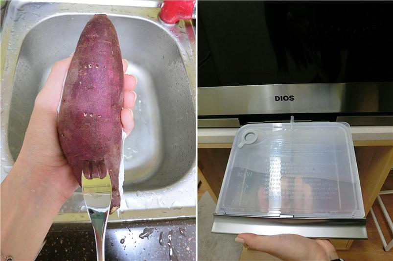 고구마를 오븐에 굽기 위한 과정. 포크로 고구마에 구멍을 내고(좌), 광파오븐 물통에 물을 채운다. (우)