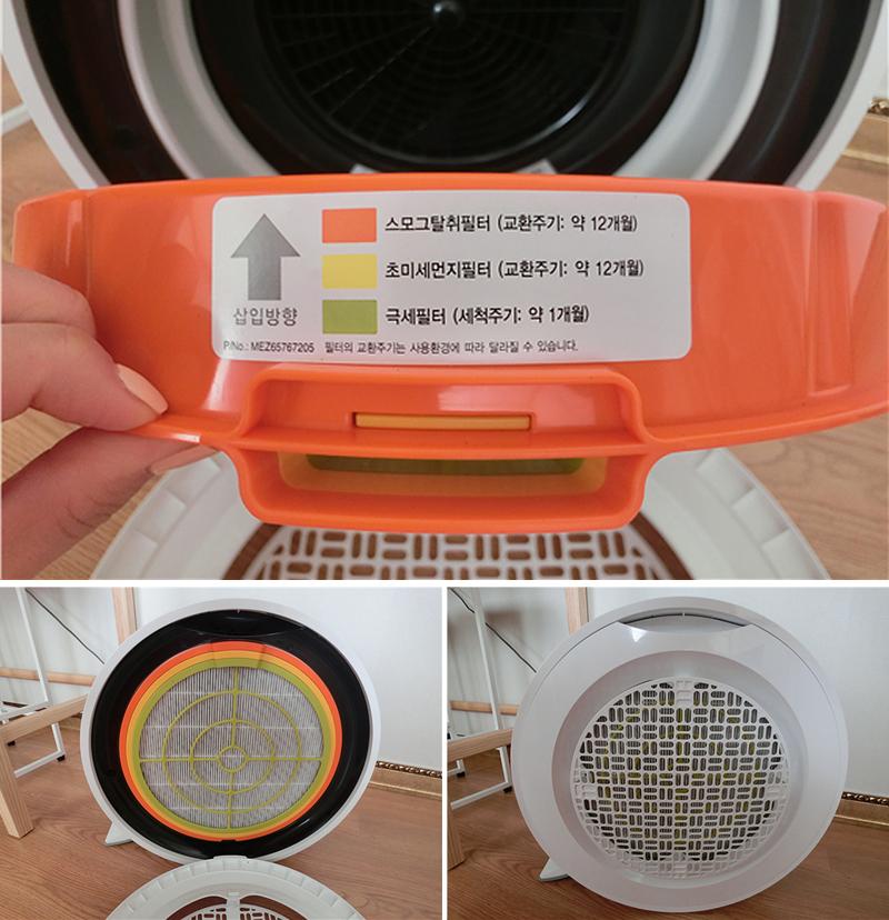 공기청정기의 필터의 모습, 극세필터 및 초미세먼지필터 표시가 보인다.
